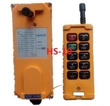 12V 24V 220V 380V optional HS-10 Industrial Remote Control Crane Transmitter 10 keys 1 receiver+ 1 transmitter(China (Mainland))