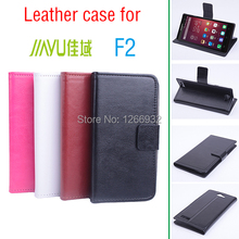 For JIAYU F2 Credit Card Slot Stand Holder Business Mobile Phone Cases Leather Left-Right Horizontally Flip Wallet Case Cover