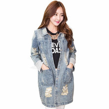 Women jacket Autumn & Spring Outerwear Coat Casual Loose Denim Jackets Loose hole jeans