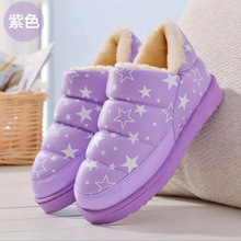Nuevo 2016 mujeres botas de nieve gruesa invierno de la felpa caliente zapatos de moda slip on flat tobillo de las mujeres botas de algodón a prueba de agua de algodón acolchado zapatos(China (Mainland))