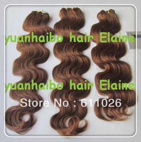 YuanHaiBo 5 3 /#30 YHB-13M-414 yuanhaibo 5 3 1bt 4 100 yhb 13c weft1119