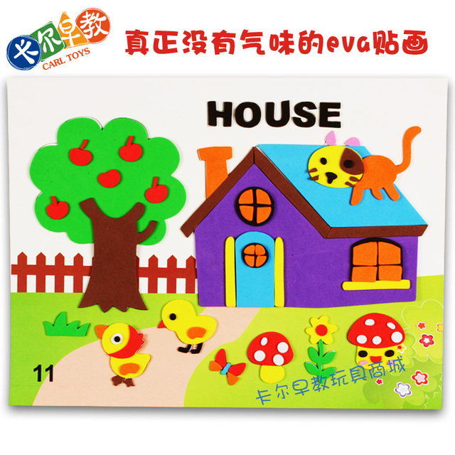 Eva stickers diy sticker three-dimensional puzzle toy puzzle 3 - 7