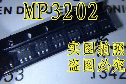 Free shipping 40pcs/lot MP3202 MP3202DJ-LF-Z 1.3A LED driver constant current regulator chip SMD SOP23-5 new original(China (Mainland))