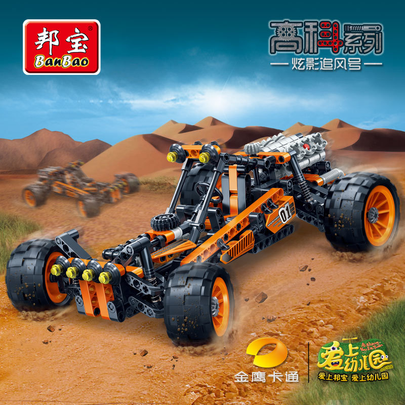 building block set compatible with lego Off Road racing car shadow 3D Construction Brick Educational Hobbies Toys for Kids<br><br>Aliexpress