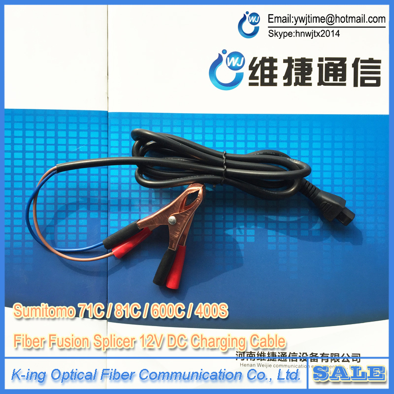 Sumitomo Type-71C/81C/600C/400S Optical Fiber Fusion Splicer 12V DC charging cable dcc-15(China (Mainland))