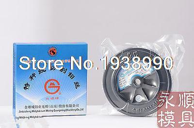0.16mmx3000m Molybdenum Wire For EDM Wire Cutting Machine  <br><br>Aliexpress