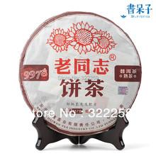[GREENFIELD] Promotion ! 2012 yr 9978 Lao Tong Zhi Yunnan Anning Haiwan Old Comrade Ripe Shu Puer Pu Er Puerh Tea 357g cake - Grandness Store store