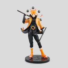 Anime Naruto NARUTO Uchiha Itachi MEGAHOUSE MH GEM PVC Action Figure Collection Model Toys Christmas Gifts 18cm KB0540