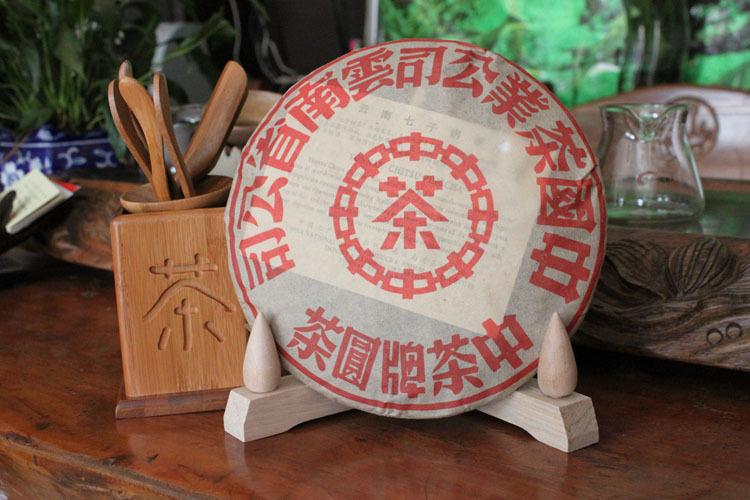 357g Gold Bud Puerh Top quality Yunnan Pu er tea Ripe Pu er Shu Cha