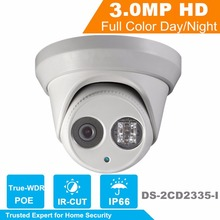 Buy New H.265 IP Camera 3.0 megapixel V5.3.3 Multi Language IR Dome Camera IP Camera DS-2CD2335-I replace DS-2CD2332-I for $87.37 in AliExpress store