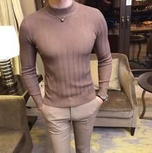 스웨터 남성 Luxuty 남성 브랜드 캐주얼 스웨터 남성 솔리드 컬러 편안한 남성 크리스마스 스웨터 라운드 넥 슬림 피트 풀 옴므(China)