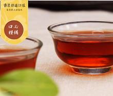 Pu erh tea ripe tea brick tea 200 g puer tea brick brown mountains