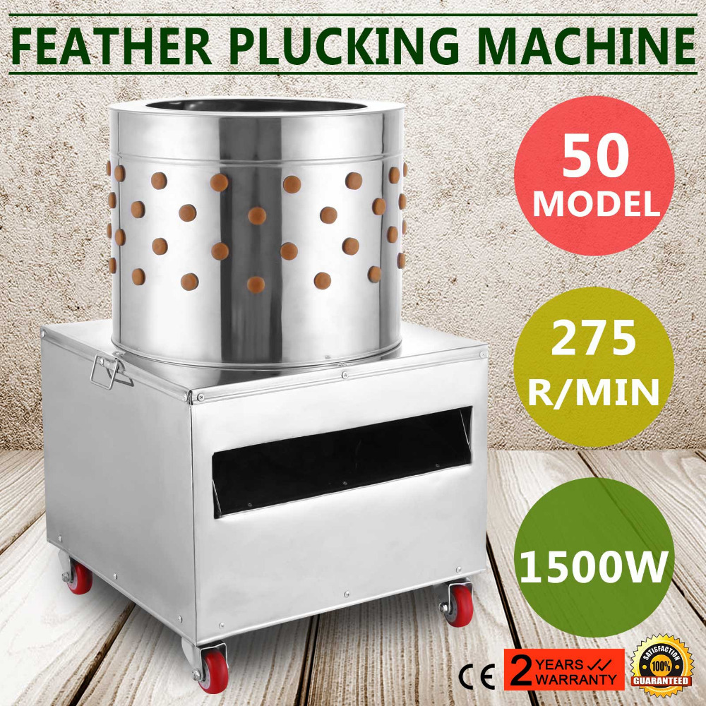 turkey plucking machine