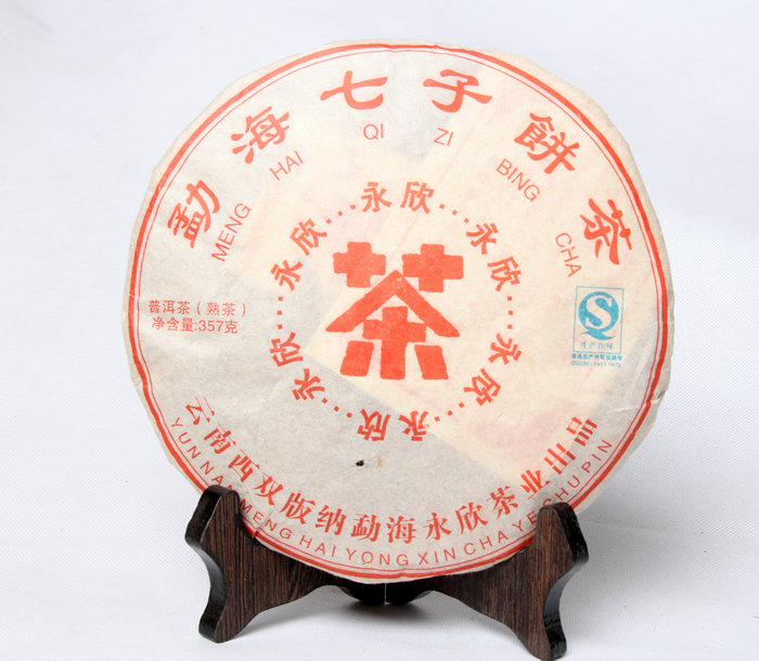 Pu er tea seven cake cooked tea 357 . 35 ,<br><br>Aliexpress
