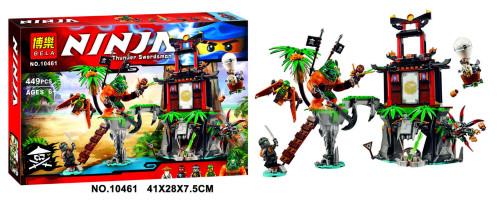 Bela 10461 Ninja Thunder Swordsman Crocodile Copycat Base Bricks Building Block Minifigure Toys Compatible With Lego