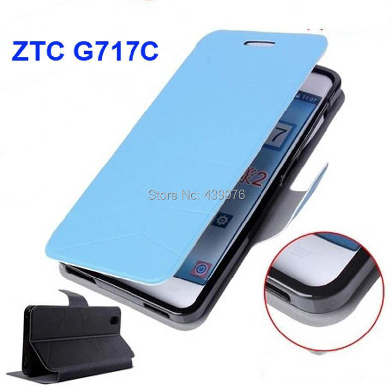 For Zhong Xin ZTC G717C Mobile Cell Phones Wallet Flip PU Leather Case Cover + Screen Protector Film(China (Mainland))