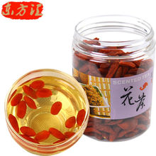 AAAAAA grade Wolfberry Chinese Ningxia Medlar goji berry herbal tea Health tea goji berries Gouqi in