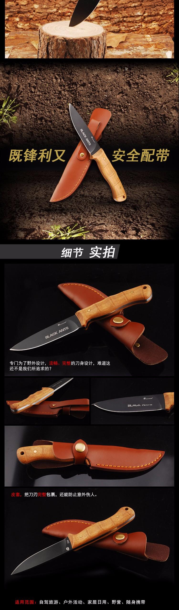 Buy HX OUTDOORS A tactical outdoor high hardness survival knife self-defense tool portable outdoor knife knife cheap