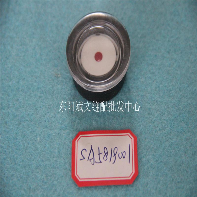 industrial buttonhole machine