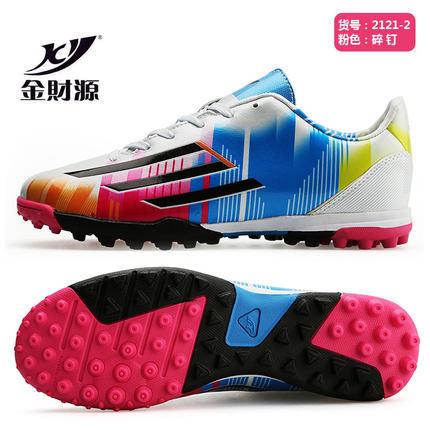 Indoor Turf Football shoes Kids/Boy/Girls European Size 30-44(China (Mainland))