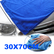 Microfibre Car towel  Wash Cleaner Cleaning Towel 30X70CM E5M1