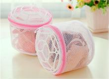 2016 Hot Exquisite Delicate Convenient Bra Lingerie Wash Laundry Bags Home Using Clothes Washing Net