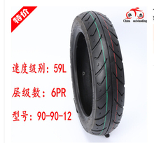 free shipping motorcycle tyre chinese motorcycle tyres 90/90 12 inch Wear resistant rubber(China (Mainland))