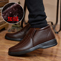 Blue and black ankle boots men shoes cheap rubber work booties slip on winter boots round