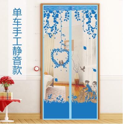 Diy magnetische scherm koop goedkope diy magnetische scherm loten van chinese diy magnetische - Anti muggen gordijn ...
