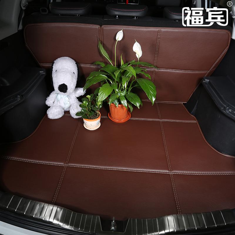 Коврики для автомобиля из Китая