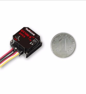 Digital Gyro,Gyroscope, GY100-S For Trex 700 600 550 500 450 250 Nitro & Electric RC Helicopter
