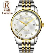 Top Brand Luxury KASHIDUN Fashion Quartz Watches Mens Calendar Waterproof  Pressure Pattern Men Watch Relogio Masculino relojes