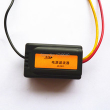 Brand New Universal 12V Car Power Supply Filter Auto PowerSupply Remove Noise Interference Filter For Auto Stereo Radio Audio(China (Mainland))