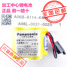 Original BR - 2 3 agct4a 6 v FANUC FANUC control in the lithium battery The black plug(China (Mainland))