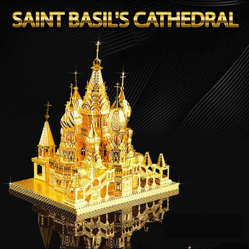 Basil's Cathedral 3D Puzzle Metal Educational Toys Jigsaw Puzzles For Kids Building Model Stainless Steel DIY Assembly Toy(China (Mainland))