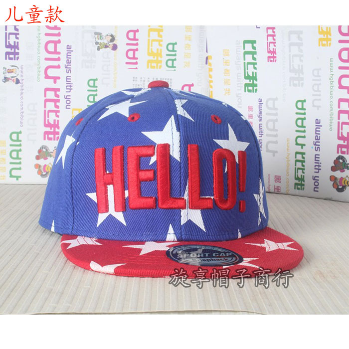 Manufacturers are all-match hat stitching Childrens baseball cap classic letter peaked cap wholesale(China (Mainland))