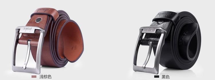 Cinturones Hombre Marca Famosa Luxury PU Leather Belt Men Cowboy Fashion Business Retro Atmosphere Pin Buckle Belt for Man LB007