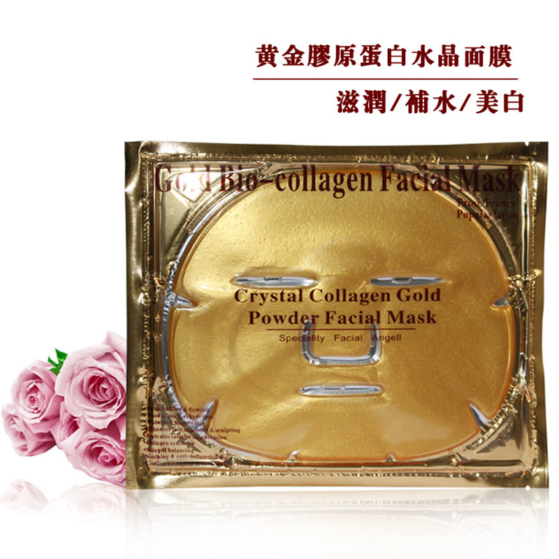Women Skin Care 1pcs Facial Mask Gold Bio-Collagen Gold Crystal Collagen Powder Face Mask for Moisturizing Firming Oil-control(China (Mainland))