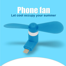 Universal Mini mobile phone USB Fan Portable Hand Fan for Power Bank Android OTG Smartphone for iPhone IOS Tablet Notebook