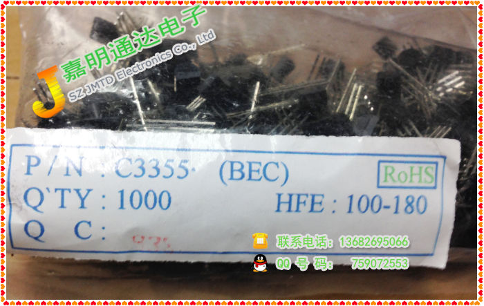 10PCS Brand new C3355 2SC3355 high frequency tube quality assurance(China (Mainland))