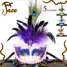 masquerad mask price