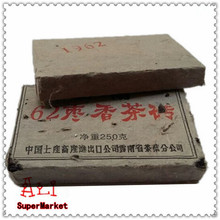 Real Maded Yunnan Authentic Puer Tea in 1962 More Than 50 Years Oldest PUER Puerh Jujube