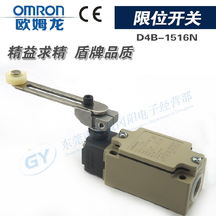 Фотография Home furnishings * * travel limit switch D4B - 1516 n promotion price