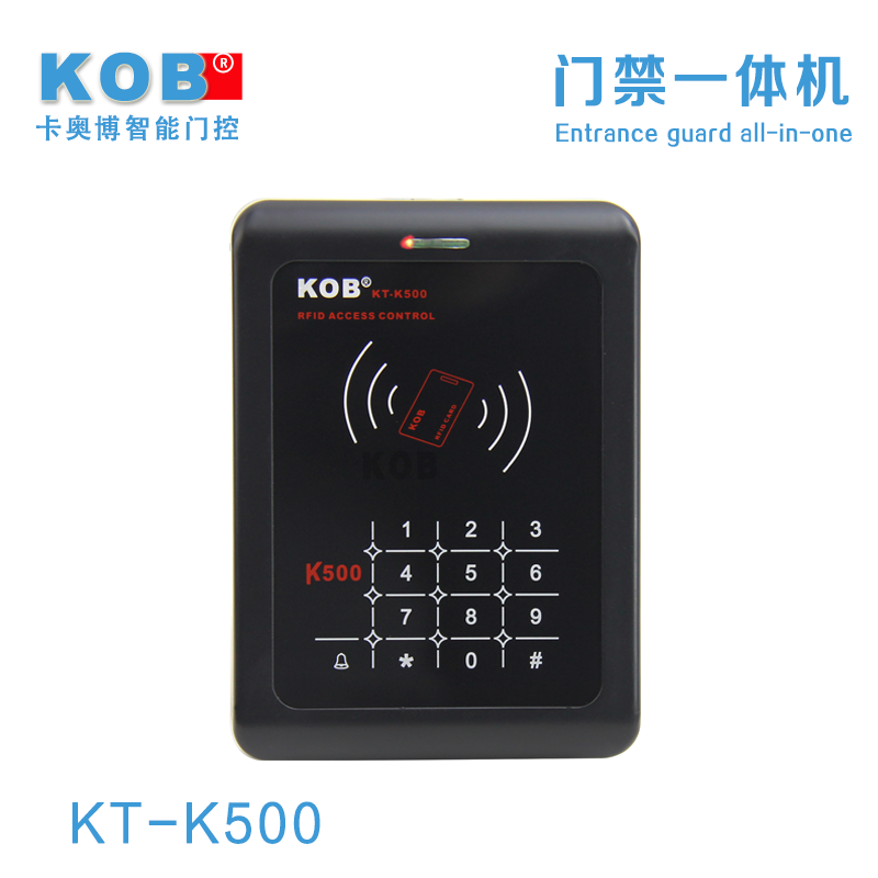 Kob id ic card single door access control one piece machine proximity card access control machine Access Control System(China (Mainland))