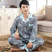 Men imitated silk turn-down collar long sleeves pajamas sets,gentlemen boys blue print striped flowers nightgown, KOL K-1605
