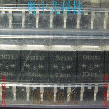 EN2308 SK TO263/2.5 home furnishings Can play - Integrated circuit technology service center store