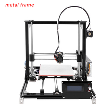 Newest Upgraded Quality High Precision Reprap Prusa I3 3D Printer DIY Full Kits With One Roll Filament 8GB SD Card