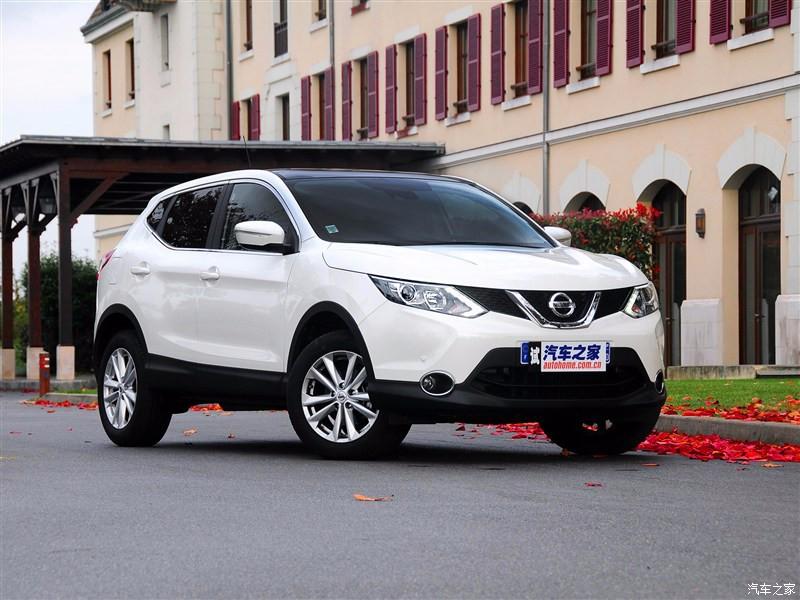 Купить Для Nissan Qashqai J11 Дверной Порог Накладка Guard Нержавеющей Автомобиль Педаль Протектор Стайлинга Автомобилей Наклейки Аксессуары 2014 2015 2016