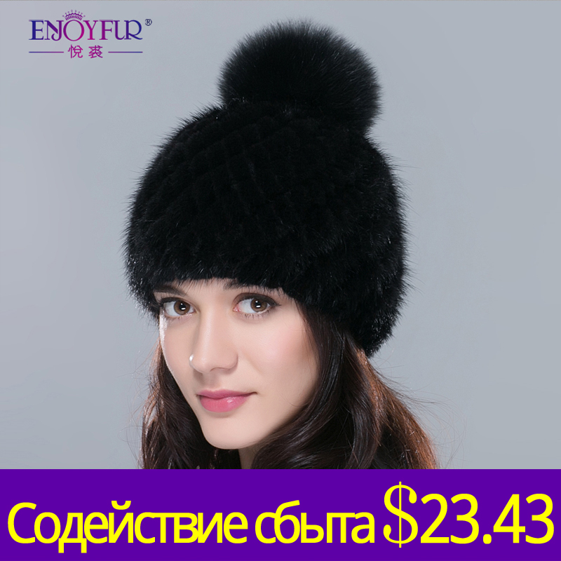 Hot sale real mink fur hat for women winter knitted mink fur beanies cap with fox fur pom poms 2015 brand new thick  female cap (China (Mainland))