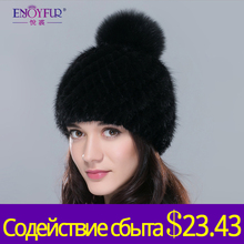Hot sale real mink fur hat for women winter knitted mink fur beanies cap with fox fur pom poms 2015 brand new thick  female cap(China (Mainland))